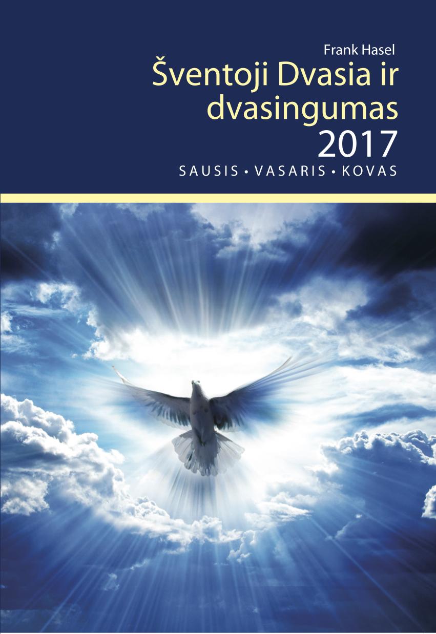 Šventoji Dvasia ir dvasingumas