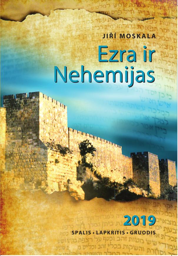 Ezra ir Nehemijas